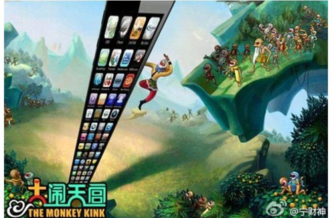 """[Fotos] """"¡iPhone 5, eres demasiado largo!: Internautas chinos se burlan del estreno de Apple"""