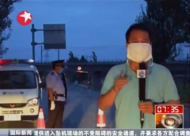 China peste bubónica