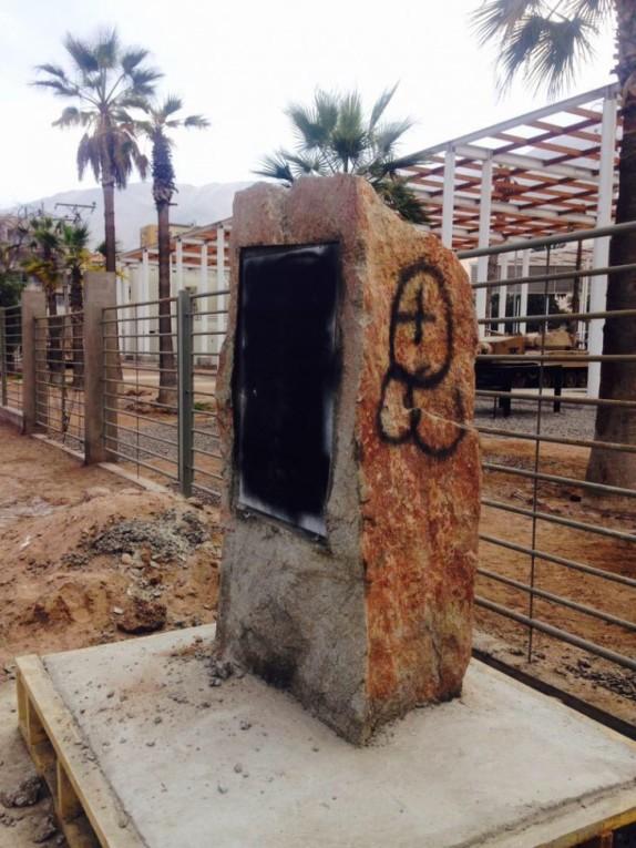 memorial_rayado_iquique2-730x973