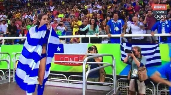 bandera rio 2016