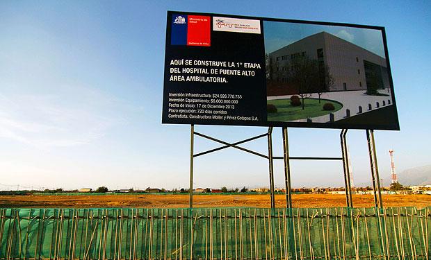 Eterna promesa: Hospital de Puente Alto aún no inicia obras a tres años de primera piedra