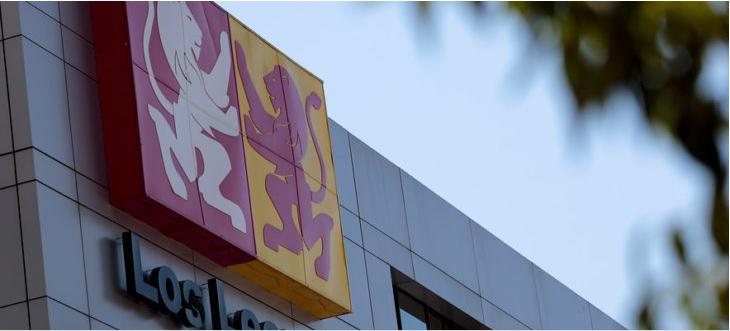 CNA rechaza la certificación del IP Los Leones por burdo plagio de informe a otra universidad