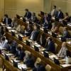 Camara de Diputados Proyecto de ley reforma el Codigo de Aguas