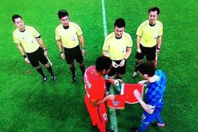 Chile se mide con Croacia para ver quién participará contra Islandia en la final de la China Cup