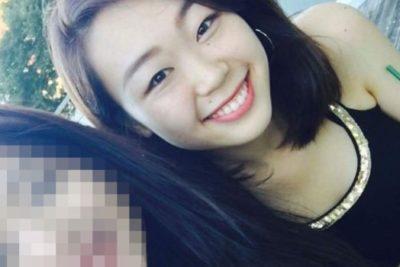 Corte Suprema rechazó decretar prisión preventiva de sospechoso de desaparición de joven japonesa