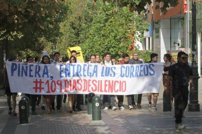 Nuevo triunfo de Hugo Gutiérrez: Justicia admite ampliar querella por inversiones de Piñera en Dominga