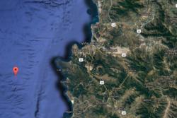 Centro Sismológico Nacional actualiza magnitud de nuevo temblor en zona central