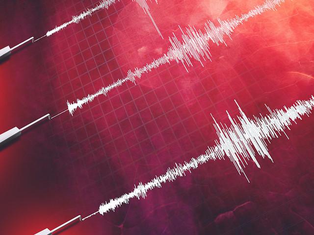 Sismología publica la cantidad de temblores de las últimas 24 horas en la zona central