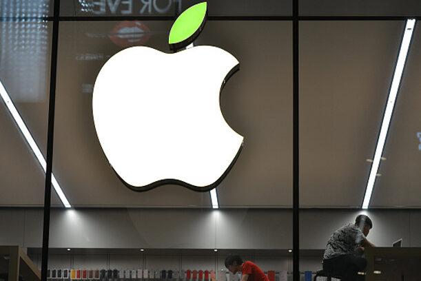 """""""Megafusión: Apple podría comprar Netflix por $73 mil millones de dólares"""""""