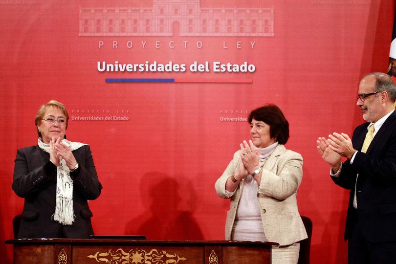 Rol de las universidades en la regionalización de Chile