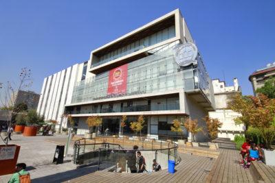 Ranking SCImago: U. Chile, PUC y UNAB entre las mejores instituciones del país