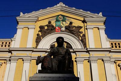 U. Chile arremete contra proyecto de estatales a un día de votación