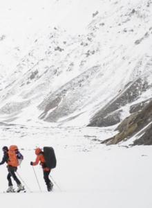 Realizarán el primer catastro nacional de montañas para su conservación