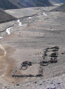 Fiscalía investiga al Ejército por posible daño patrimonial en Camino del Inca