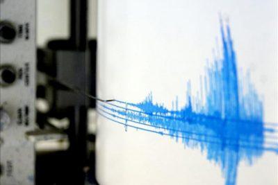 Científicos chilenos descubren método para predecir terremotos con un mes de anticipación