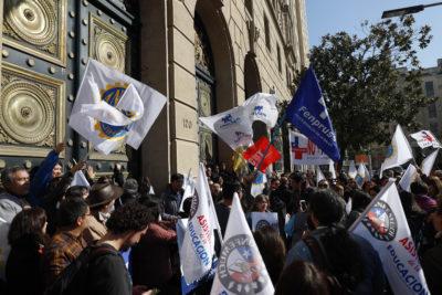Mesa del Sector Público confirma paro nacional de trabajadores