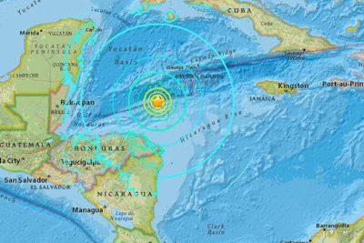 VIDEOS  Los primeros registros del terremoto 7,6 que sacudió a Honduras