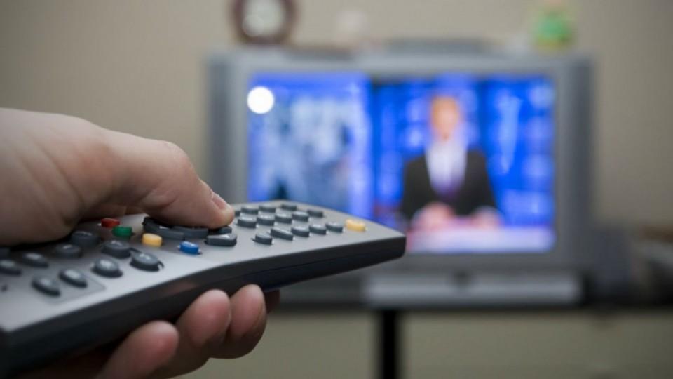 """""""Cámara de Diputados lanza canal de TV"""