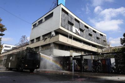 Suprema declara admisible amparo del INDH contra Carabineros por ingreso al Instituto Nacional