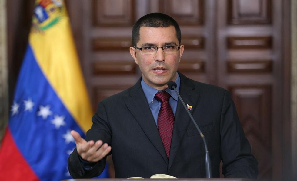 """""""Canciller de Venezuela:"""