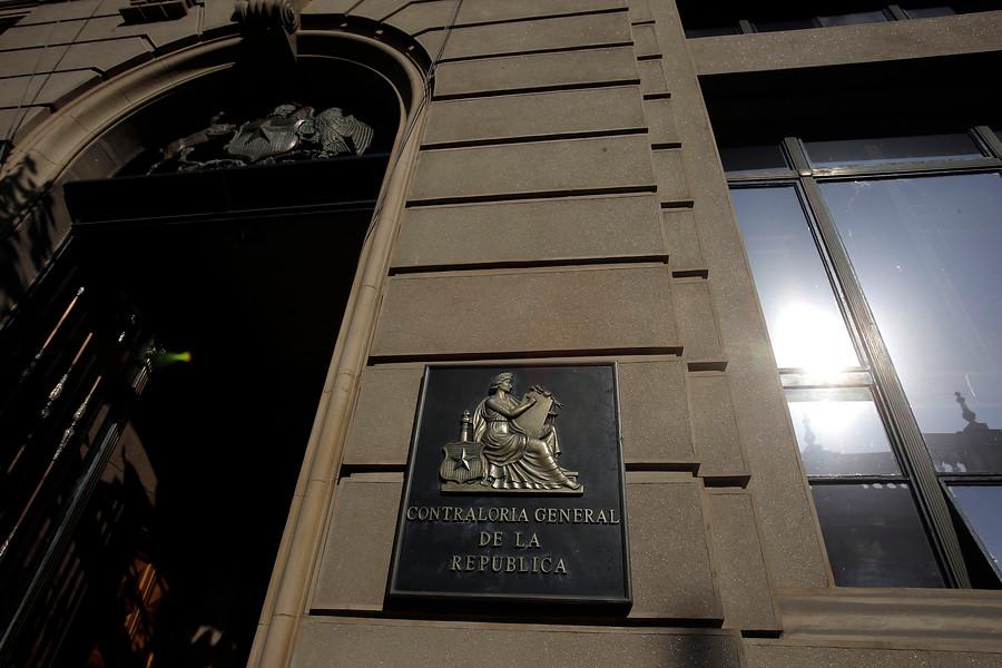 """""""Fiscalía solicitó a Contraloría la fórmula de cálculo del déficit en la Municipalidad de Viña del Mar"""""""
