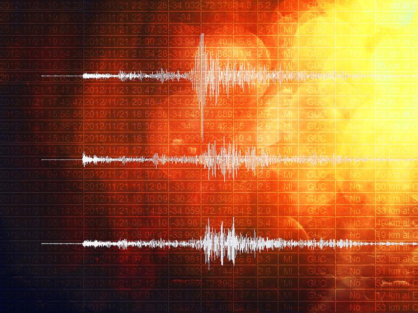 """""""Temblor de mediana intensidad se registró esta tarde en la región de Coquimbo"""""""