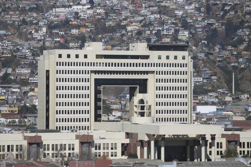 De LyD a Latam: los exclusivos espacios que el Congreso otorga a empresas y organismos privados