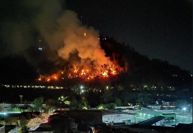Incendio en el San Cristóbal: encuentran rayados