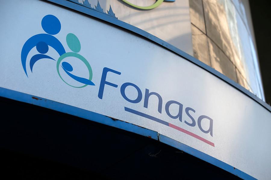 """""""Proyecto que fortalece al Fonasa ingresó a la Comisión de Salud de la Cámara"""""""