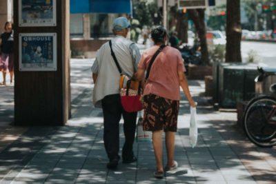 Idea de legislar reforma de pensiones se votará este jueves