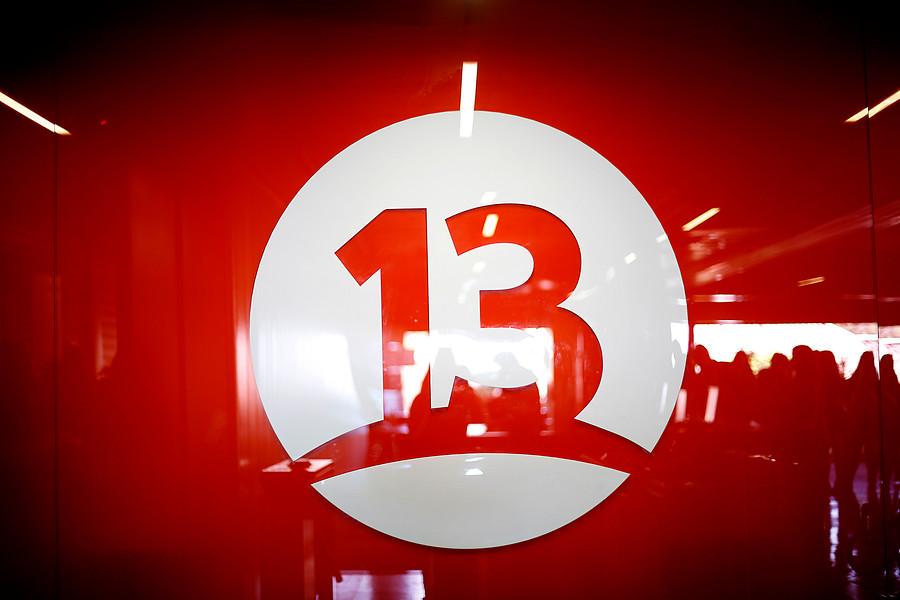Trabajadores de prensa de Canal 13 piden la renuncia del presidente del sindicato