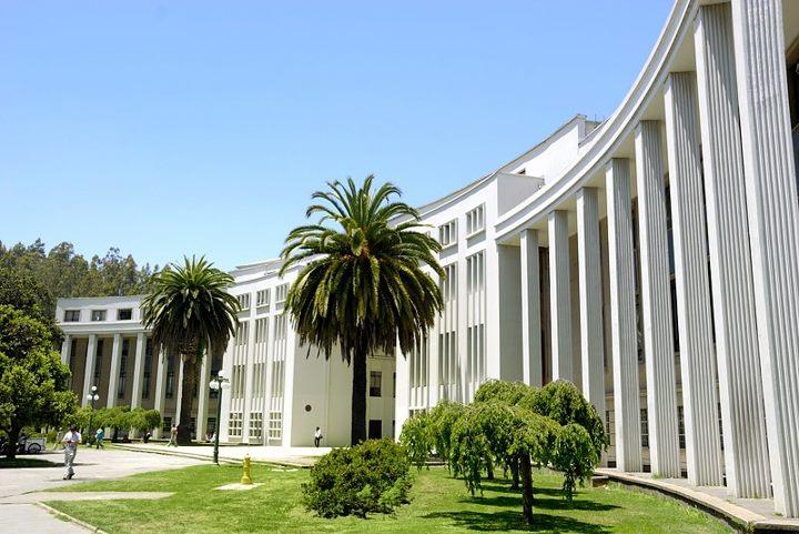 """Autoridades de la Universidad de Concepción piden no asistir al """"Jolgorio Centenario"""" promocionado por Facebook"""
