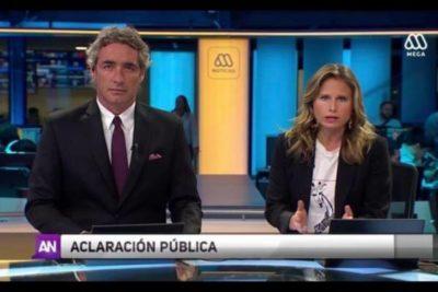 CNTV sancionó: cuánto tuvo que pagar Mega por emitir imágenes falsas de la marcha por el Día de la Mujer