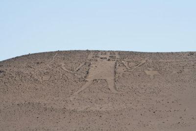 Turistas extranjeros nuevamente son investigados por posibles daños a geoglifo de Atacama