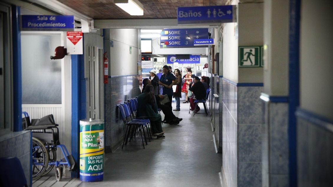 Diputados pidieron suspender financiamiento de Hospital Digital