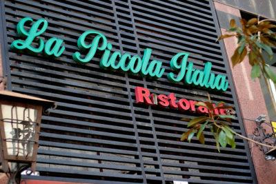 """Gerente de La Piccola Italia por polémicas denuncias: """"Estamos realmente afectados"""""""