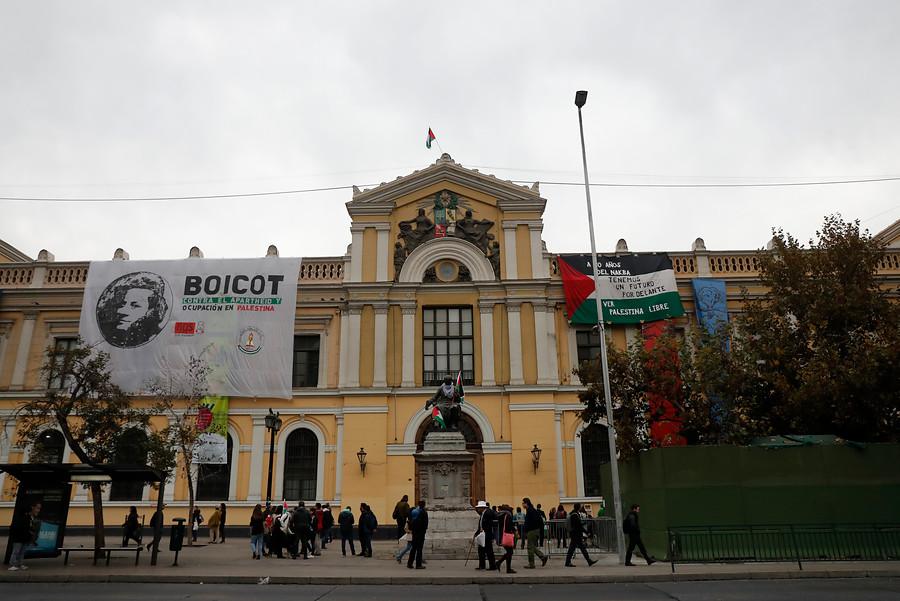 """Chile Vamos analiza ley """"Aula Segura"""" para universidades tras agresión a hijo de diputada PPD"""