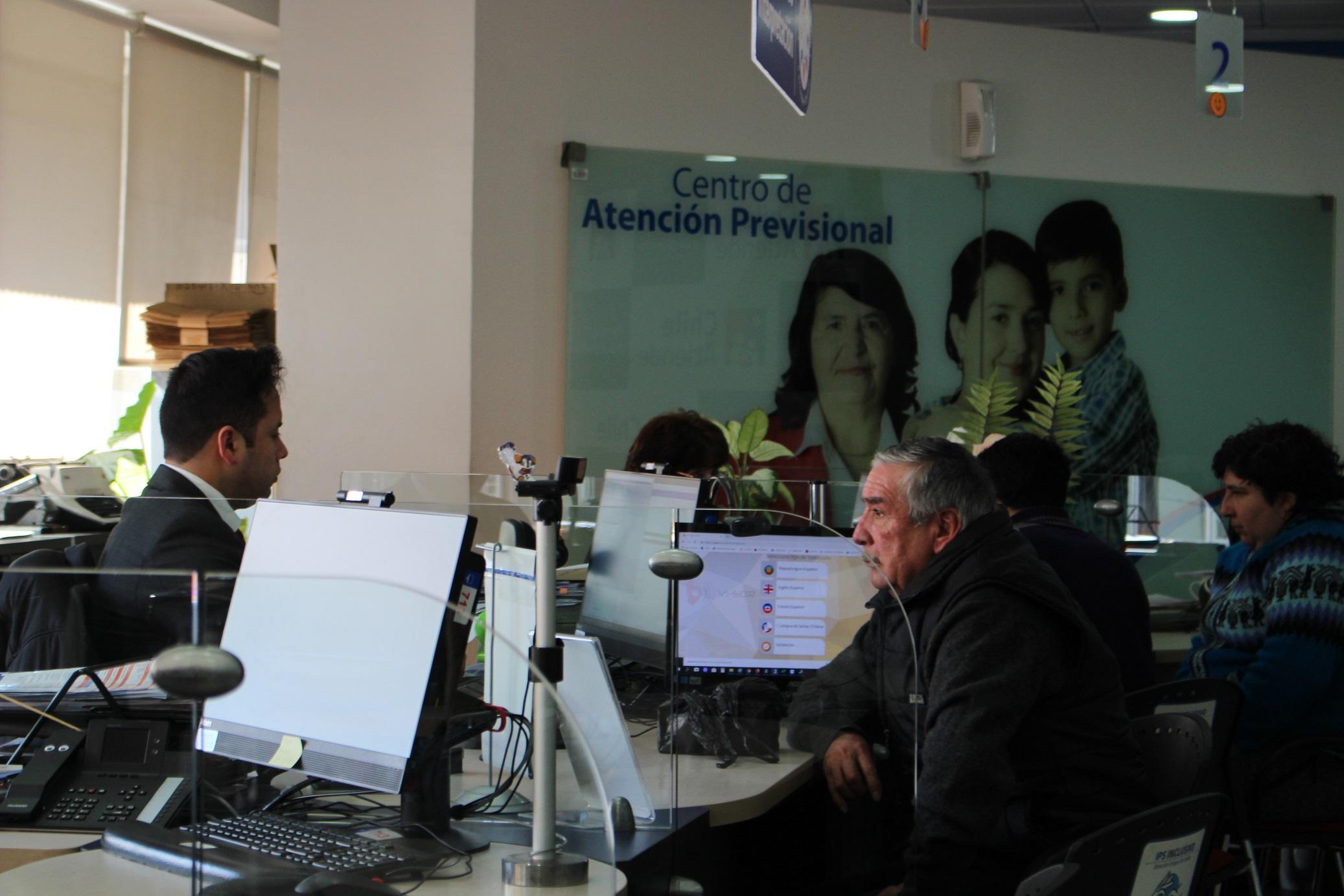 """""""Llaman a 2 mil familias de la región de Valparaíso a cobrar el Bono Marzo"""""""