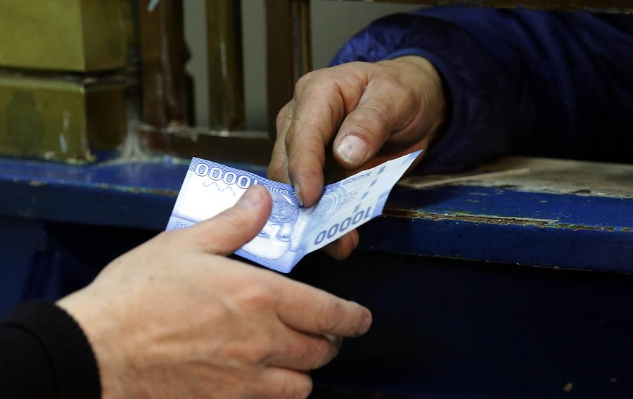 """""""Diputados RN buscan que enfermos terminales retiren sus ahorros de AFP"""""""