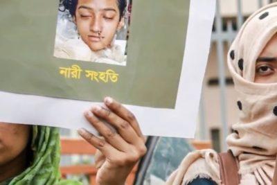 Bangladesh: condenan a muerte a hombres que mataron a mujer que denunció acoso sexual