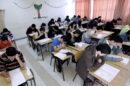 estudiantes habilitados