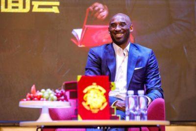 FOTOS | Las emotivas portadas que los medios deportivos del mundo dedicaron a Kobe Bryant