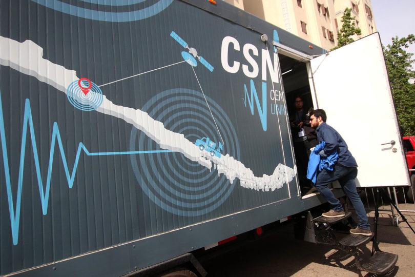 Informe del CSN sobre sismos: Hubo 7.733 temblores el 2019