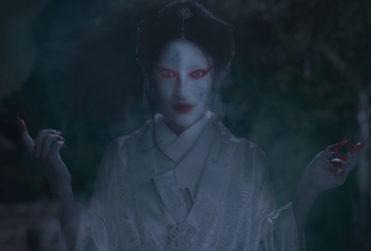 Netflix apuesta por nueva producción brasileña llena de fantasmas y magia