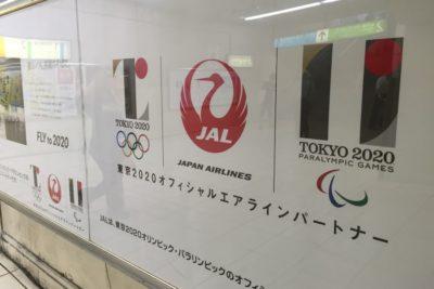 Madrid descarta recibir de urgencia los Juegos Olímpicos de Tokio