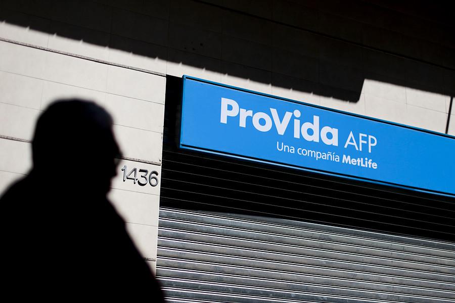 """""""Corte de Talca ordena AFP entregar todos los fondos previsionales a cotizante"""""""