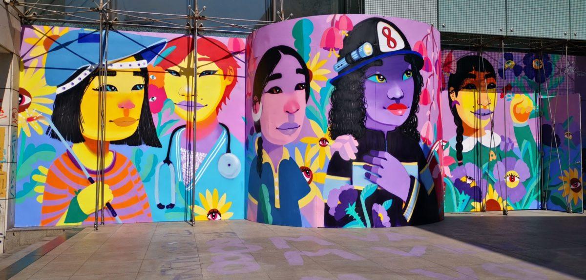 Instalan mural en homenaje a las mujeres trabajadoras de Chile