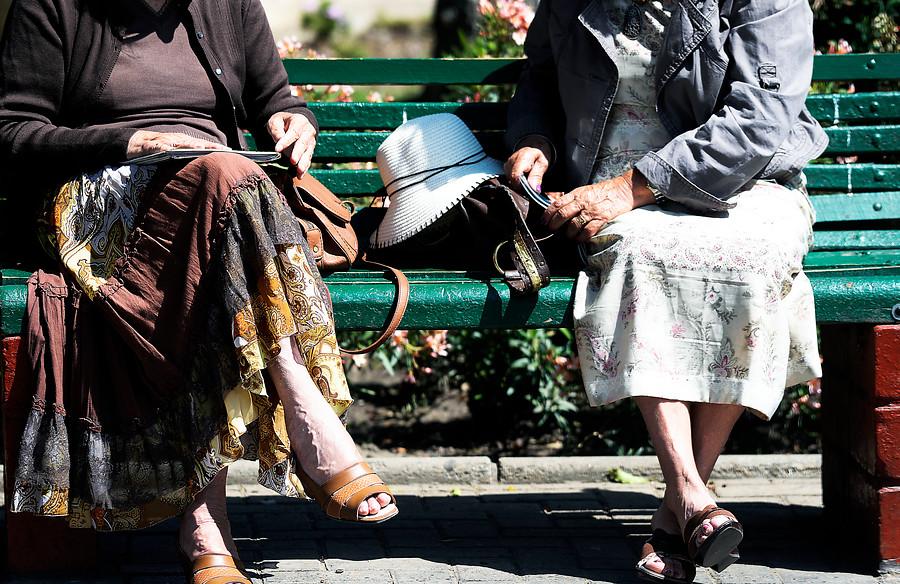 """""""Pensiones: fondos C, D y E registran mayores ganancias desde su creación"""""""