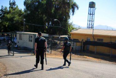 Cárcel Punta Peuco: dos funcionarios de Gendarmería dieron positivo por COVID-19