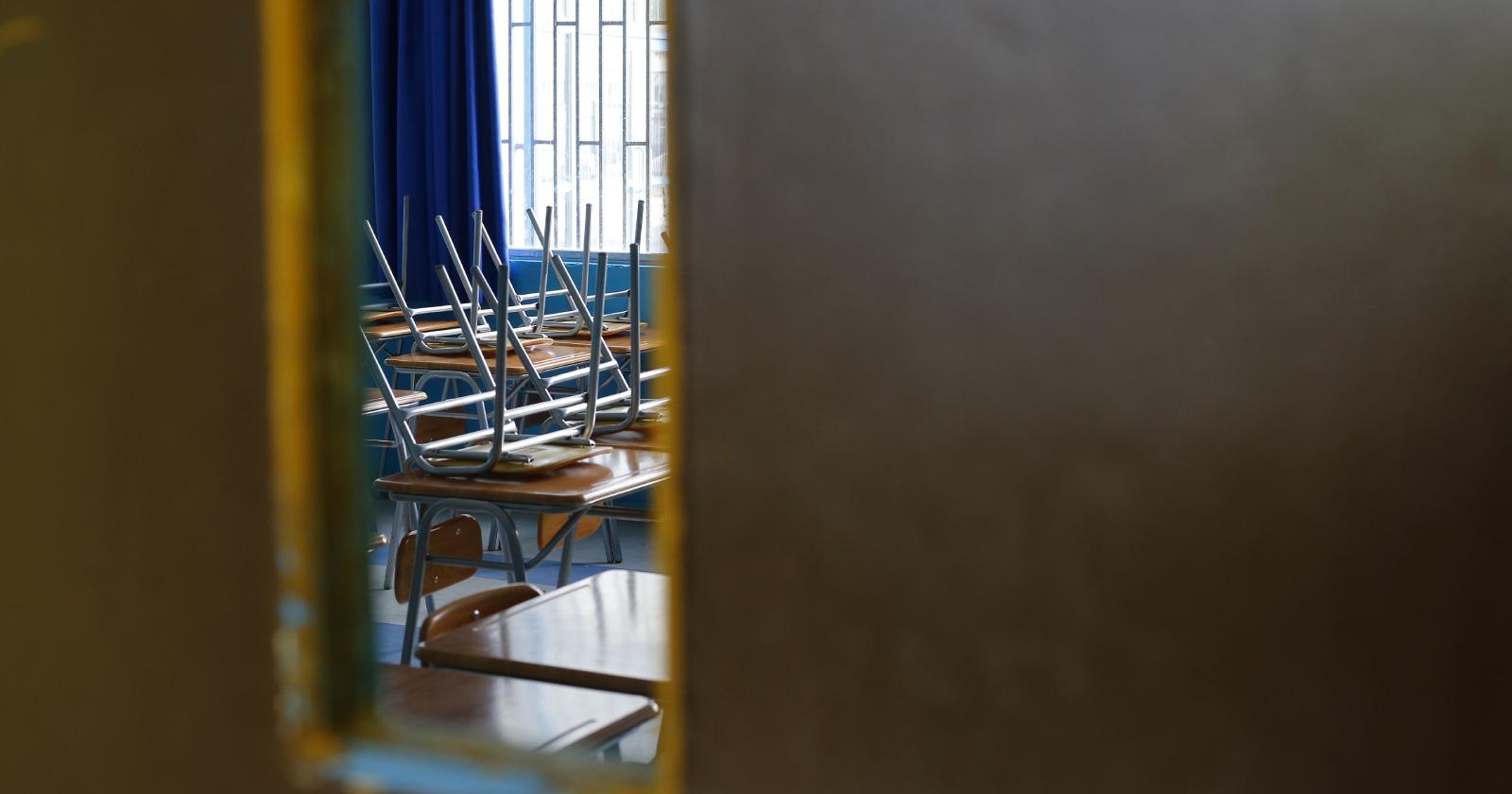Colina anuncia que colegios administrados por el municipio no regresarán a clases presenciales este año
